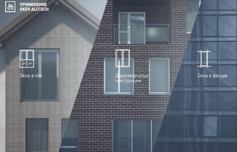 Окна - правила выбора